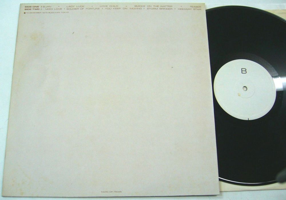 DEEP PURPLE 'GET IT WHILE IT TASTES!'  76045 / 'made for Japan' SLA 003 (2/6)