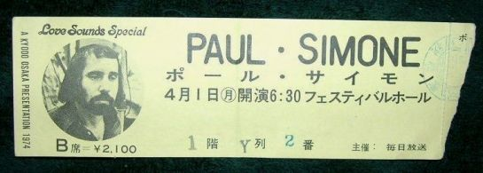 Paul Simon Japan 74 stub