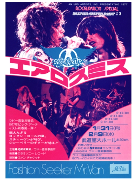 Aerosmith Japan ad
