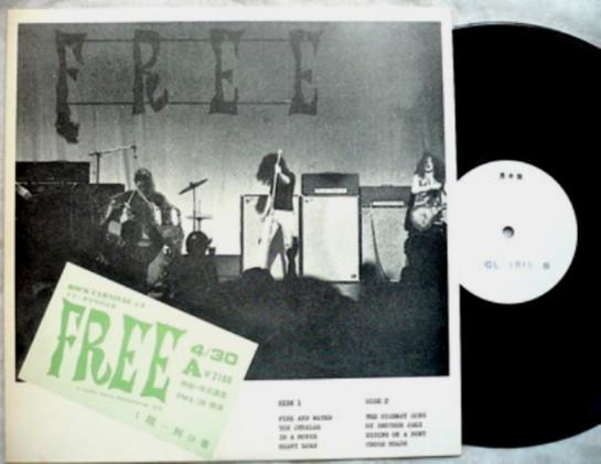 Free Live Japan