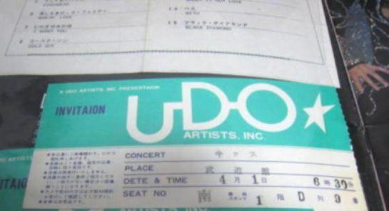 Kiss Tokyo 77 ticket stub