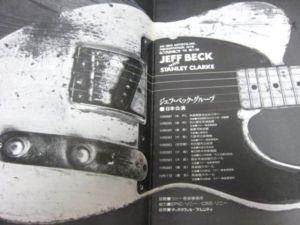 Beck Clarke J Tour 78