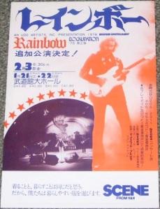 Rainbow Japan 78 hb