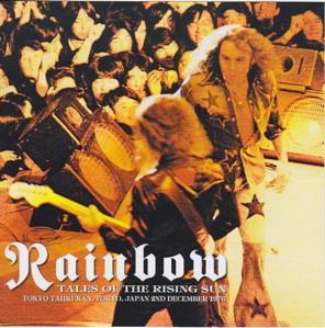 Rainbow Tokyo 76