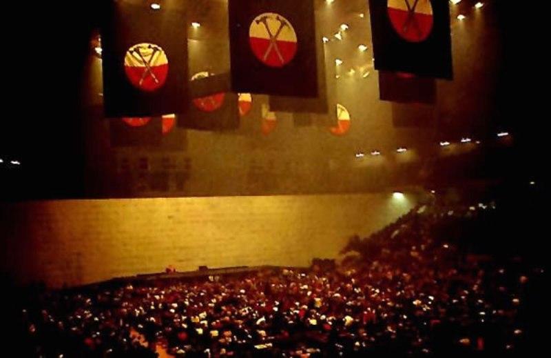 PF Wall arena