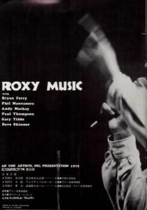 Roxy Music Japan 1979 TB