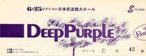 Deep Purple 25 june 73 ticket