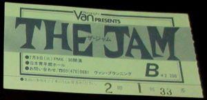 Jam J 80 ticket