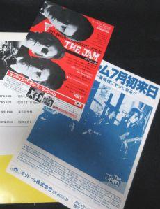 Jam Japan Tour 80 II