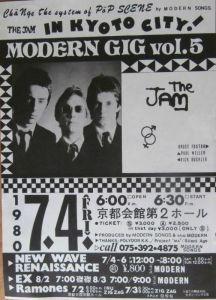 Jam Kyoto 1980 fl