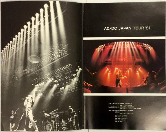 AC DC J Tour 81 a