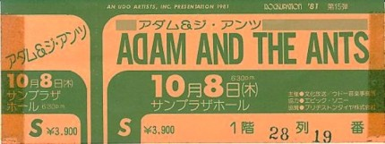 Adam atA J ticket