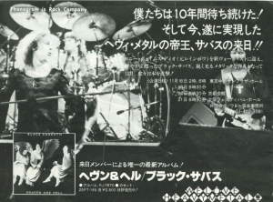 Black Sabbath Japan Tour 1980