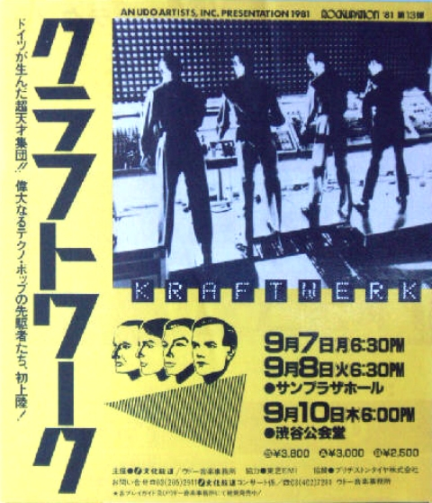 Kraftwerk J tour 81 fl