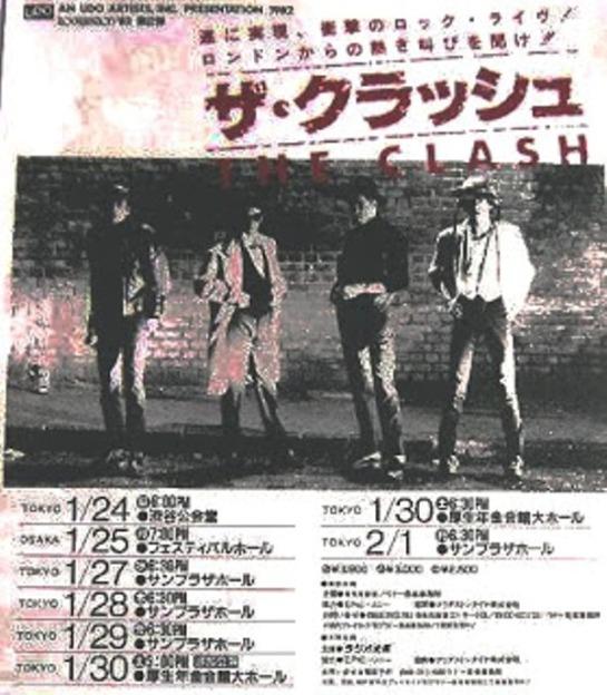 Clash J Tour  ad
