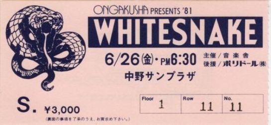 Whitesnake Tokyo 6 26 81