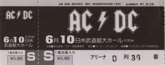 AC DC J Tour 82