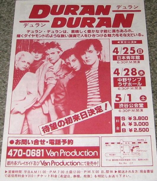 Duran Duran J Tour 82