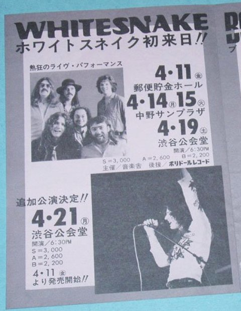 Whitesnake J Tour 80