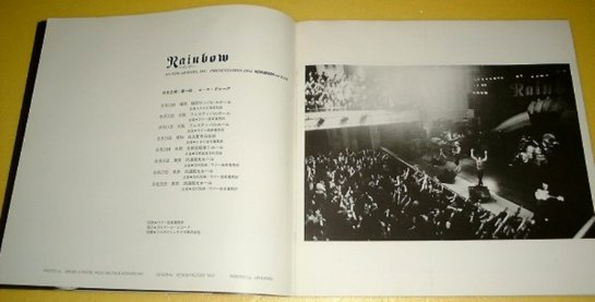 Rainbow Japan Tour 81 a
