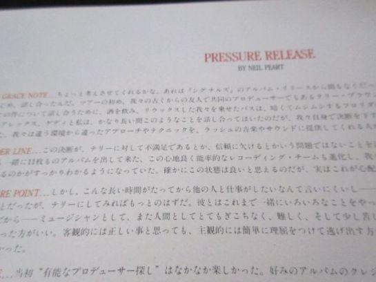 pressure-release-np