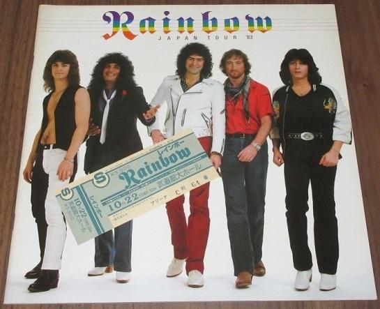 rainbow-tokyo-82