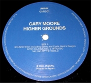 moore-g-higher-g-lbl-1