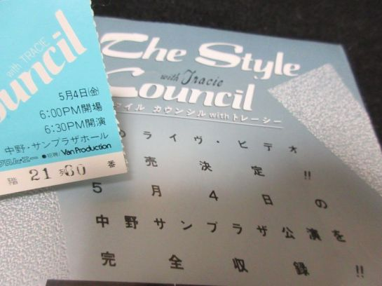 style-council-j-ticket