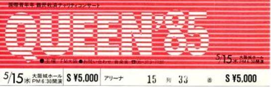 queen-1985-05-15