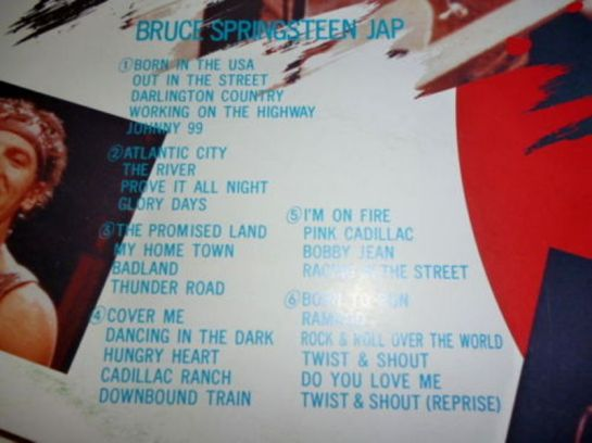 springsteen-jap-detail