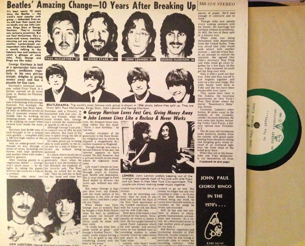 JPG + R In The 1970s