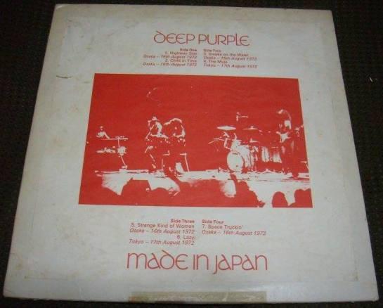 Deep Purple MIJ